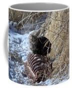 I Ate The Whole Thing Coffee Mug