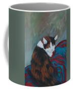 I Want My Lap Coffee Mug