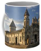 Iglesia De Guadelupe In Granada Nicaragua Coffee Mug