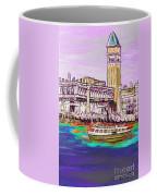 Il Campanile Di San Marco Coffee Mug
