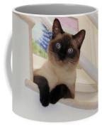 I'm Adorable Coffee Mug