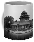 Imperial Reflections Coffee Mug