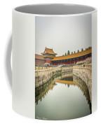 Imperial Waterway Coffee Mug