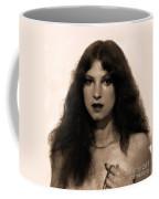 In Memory Of My Youth - Reflection Coffee Mug