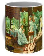 In The Conservatory  Coffee Mug