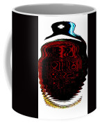Infinity Jar White Cross Coffee Mug