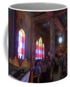 Inside The Sanctuary Coffee Mug