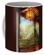 Inspirational - Happiness - Simply Chinese Coffee Mug
