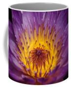 Intense...   # Coffee Mug