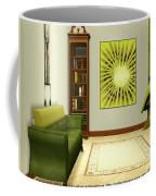 Interior Design Idea - Kiwi Coffee Mug by Anastasiya Malakhova