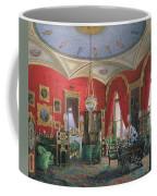 Interior Of The Winter Palace Coffee Mug