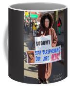 Intolerance Coffee Mug