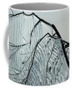 Intricate Ice Curtains Coffee Mug