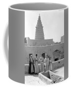 Iraq Ezekiel's Tomb Coffee Mug
