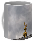Islam Moon Coffee Mug