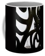 Islam Within Art Coffee Mug