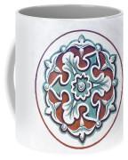 Islamic Art 03 Coffee Mug