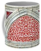 Islamic Art 04 Coffee Mug