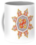 Islamic Art 08 Coffee Mug