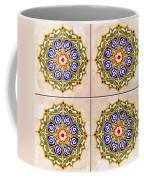 Islamic Tiles 03 Coffee Mug