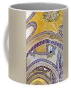 Istanbul Grand Bazaar Interior Coffee Mug