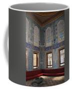 Istanbul Topkapi 2 Coffee Mug