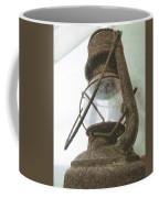 It No Longer Shines Coffee Mug