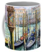 Italy Venice Lamp Coffee Mug