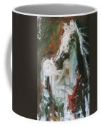 Ivory Coffee Mug