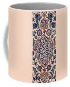 Iznik 04 Coffee Mug