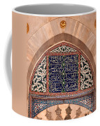 Iznik 05 Coffee Mug