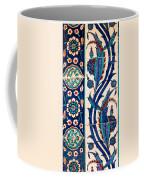 Iznik 08 Coffee Mug