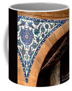 Iznik 17 Coffee Mug