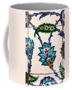 Iznik 21 Coffee Mug
