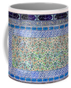 Iznik Ceramics With Floral Design Coffee Mug