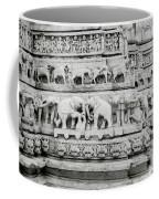 Jagdish Temple Sculpture Coffee Mug
