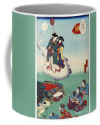 Japan: Tale Of Genji Coffee Mug