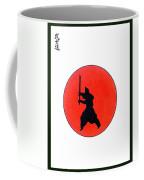 Japanese Bushido Way Of The Warrior Coffee Mug