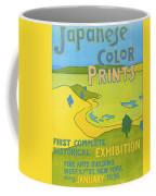 Japanese Color Prints 1896 Coffee Mug
