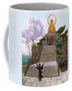 Japanese Imploring A Divinity Coffee Mug by Jean Leon Gerome
