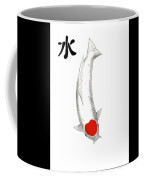 Painting Of The King Of Japanese Koi Kohaku Which Has The Feng Shui Symbol For Water In Th Coffee Mug