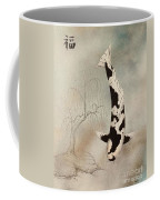 Japanese Koi Utsuri Mono Willow Painting  Coffee Mug