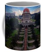 Jerusalem 2 Coffee Mug