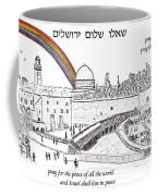 Jerusalem With Rainbow Coffee Mug