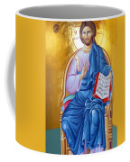 Jesus Holy Trinity Coffee Mug