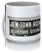 Jew Town Coffee Mug