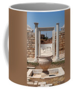 Jewish And Islamic Coffee Mug