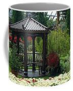 Join Me Coffee Mug