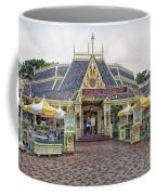 Jolly Holiday Cafe Main Street Disneyland 01 Coffee Mug