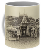 Jolly Holiday Cafe Main Street Disneyland Heirloom Coffee Mug